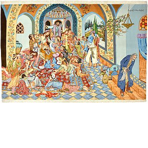 6' 4 x 9' 8 Tabriz Persian Rug