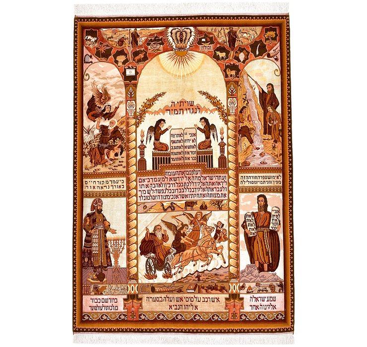4' 6 x 6' 5 Tabriz Persian Rug
