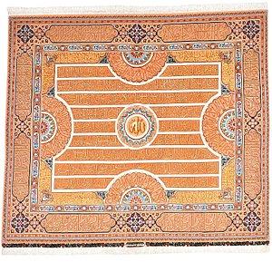 6' 11 x 8' 1 Tabriz Persian Rug