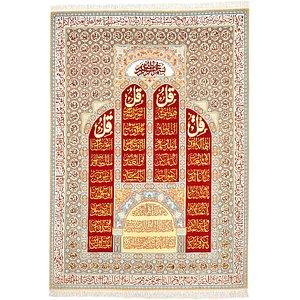 5' 7 x 7' 10 Tabriz Persian Rug
