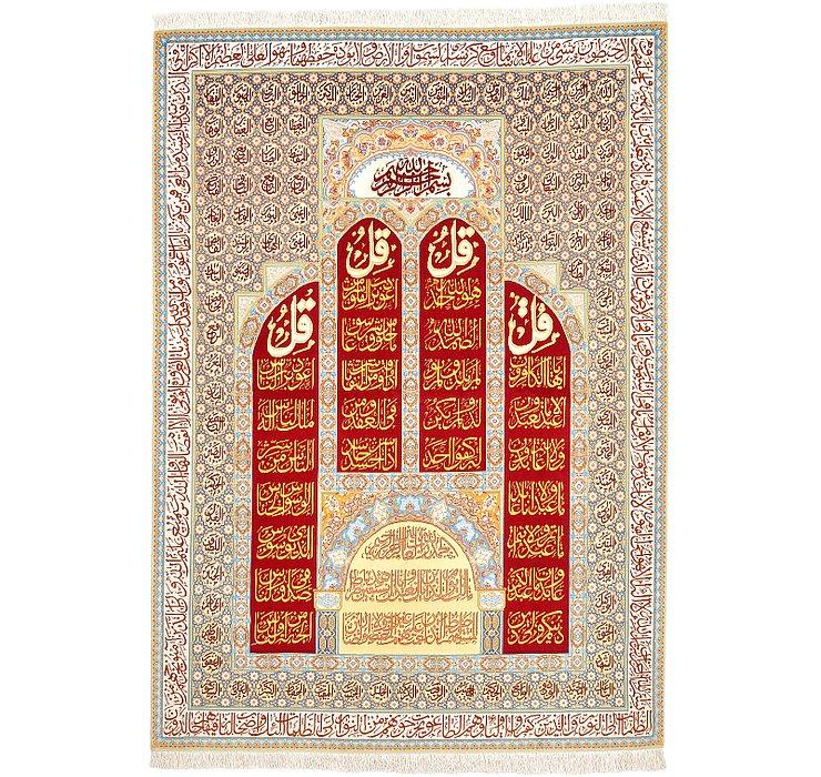 170cm x 240cm Tabriz Persian Rug