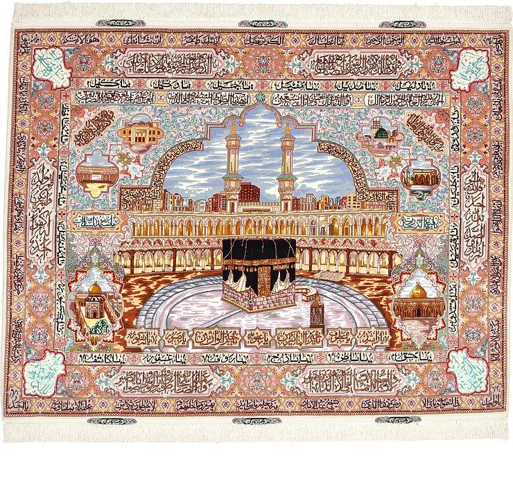 157cm x 203cm Tabriz Persian Rug