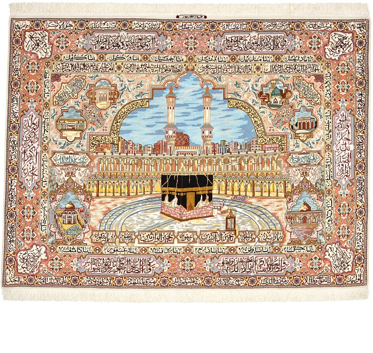 5' x 6' 9 Tabriz Persian Rug