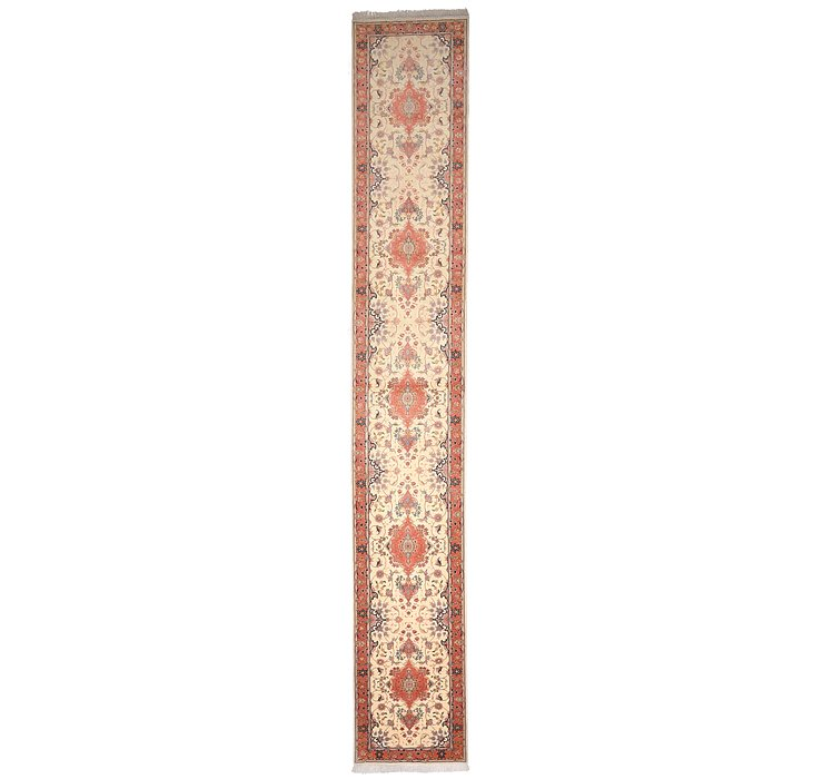 2' 7 x 16' 10 Tabriz Persian Runner Rug