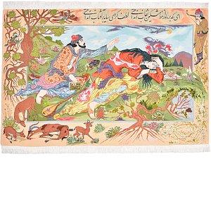 3' 4 x 5' Tabriz Persian Rug
