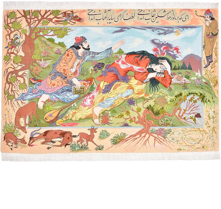 102cm x 152cm Tabriz Persian Rug