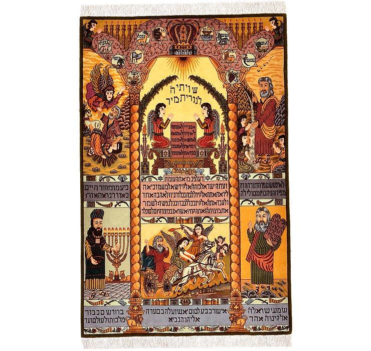 3' 2 x 4' 10 Tabriz Persian Rug