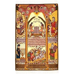 3' 2 x 4' 11 Tabriz Persian Rug