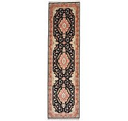Link to 2' 9 x 9' 11 Tabriz Persian Runner Rug