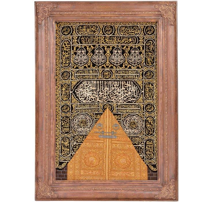 48cm x 75cm Tabriz Persian Rug