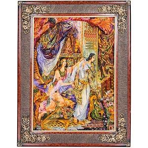 2' 9 x 3' 9 Tabriz Persian Rug