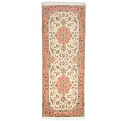 Link to 3' x 7' 11 Tabriz Persian Runner Rug