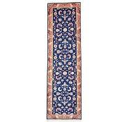 Link to 2' 7 x 8' 9 Tabriz Persian Runner Rug