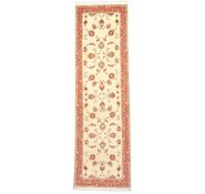Link to 2' 7 x 8' 4 Tabriz Persian Runner Rug