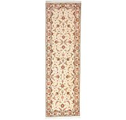 Link to 2' 6 x 8' 1 Tabriz Persian Runner Rug