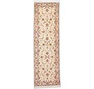 Link to 2' 6 x 7' 11 Tabriz Persian Runner Rug