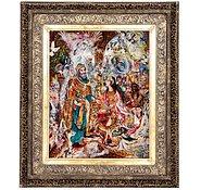 Link to 70cm x 90cm Tabriz Persian Rug