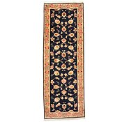 Link to 2' 7 x 7' 2 Tabriz Persian Runner Rug