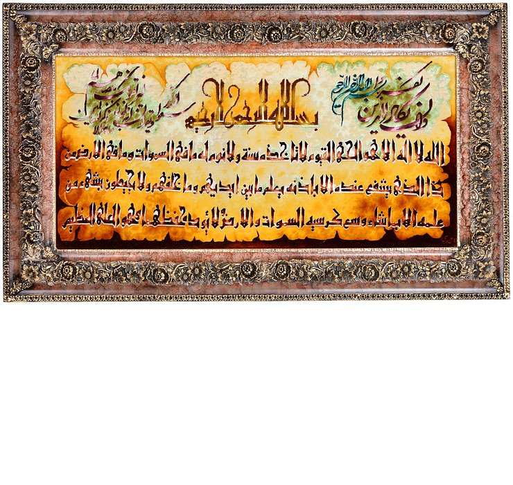1' 10 x 3' 11 Tabriz Persian Rug
