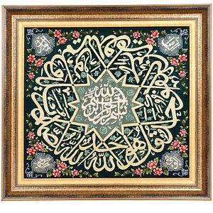 Unique Loom 2' 8 x 2' 11 Tabriz Persian Square Rug