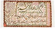 Link to 2' 2 x 3' 3 Tabriz Persian Rug