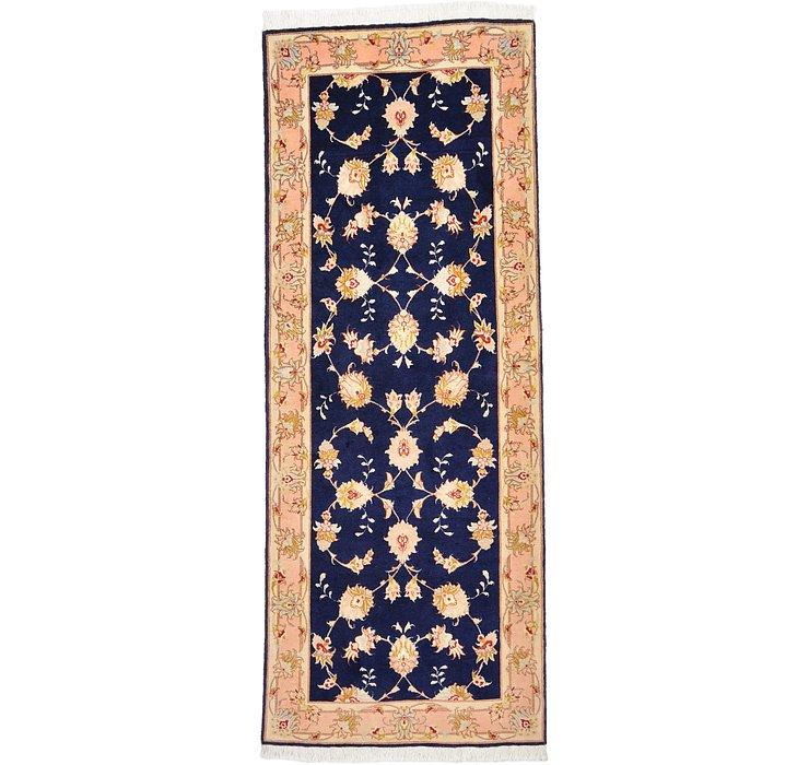 2' 7 x 6' 8 Tabriz Persian Runner Rug