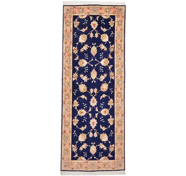 2' 7 x 6' 9 Tabriz Persian Runner Rug
