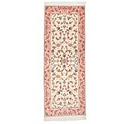 Link to 2' 6 x 6' 7 Tabriz Persian Runner Rug