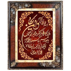 1' 11 x 2' 7 Tabriz Persian Rug
