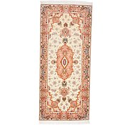 Link to 2' 5 x 5' 4 Tabriz Persian Runner Rug