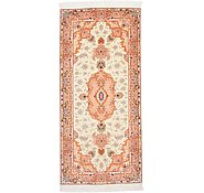 Link to 2' 4 x 5' 1 Tabriz Persian Runner Rug