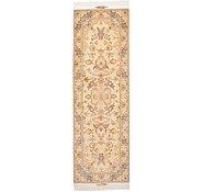 Link to 1' 8 x 5' 4 Tabriz Persian Runner Rug