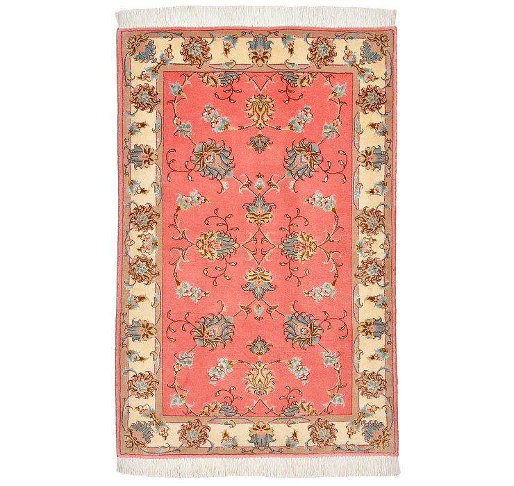 2' 6 x 3' 8 Tabriz Persian Rug