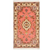 Link to 2' 2 x 3' 10 Tabriz Persian Rug