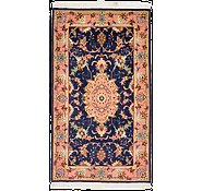 Link to 2' 3 x 3' 11 Tabriz Persian Rug