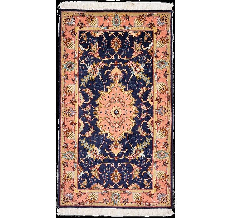 2' 3 x 3' 11 Tabriz Persian Rug