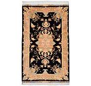 Link to 2' 7 x 4' Tabriz Persian Rug