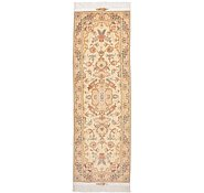 Link to 1' 8 x 5' 2 Tabriz Persian Runner Rug
