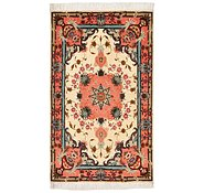 Link to 1' 10 x 3' 1 Tabriz Persian Rug