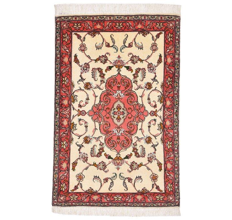 1' 11 x 2' 11 Tabriz Persian Rug