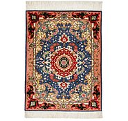 Link to 2' x 2' 7 Tabriz Persian Square Rug