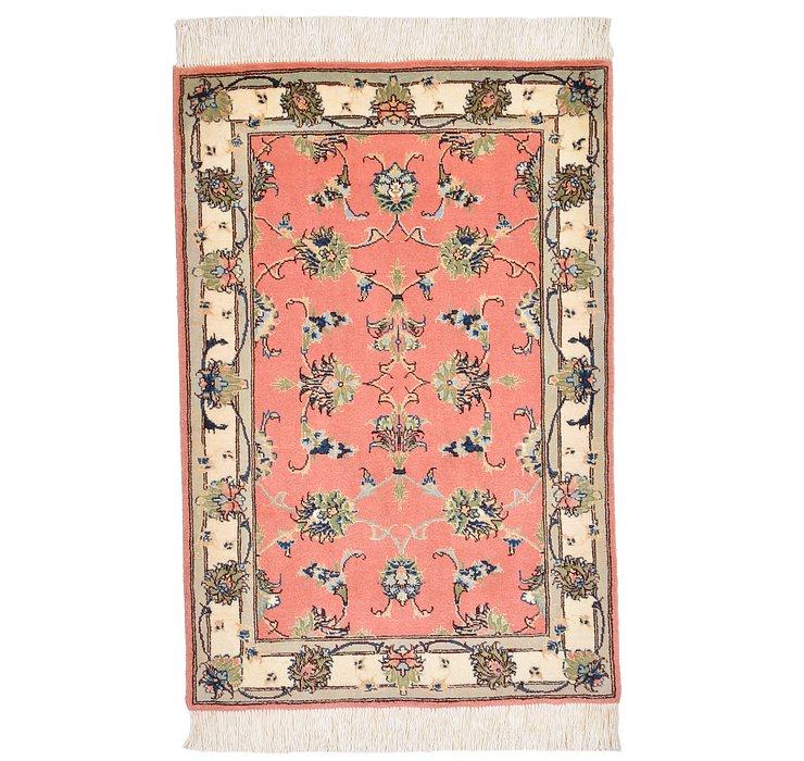 1' 11 x 2' 10 Tabriz Persian Rug