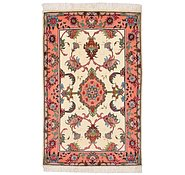 Link to 1' 11 x 3' 1 Tabriz Persian Rug
