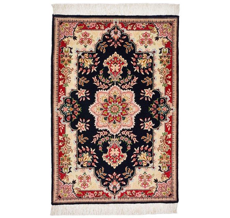 2' x 3' Tabriz Persian Rug