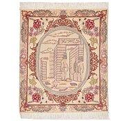Link to 55cm x 60cm Tabriz Persian Square Rug