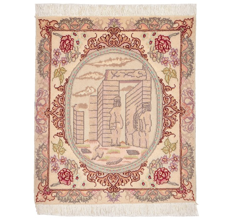 1' 10 x 2' Tabriz Persian Square Rug