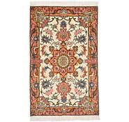 Link to 2' x 3' 1 Tabriz Persian Rug