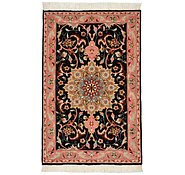 Link to 1' 10 x 2' 11 Tabriz Persian Rug