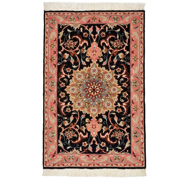 1' 10 x 2' 11 Tabriz Persian Rug