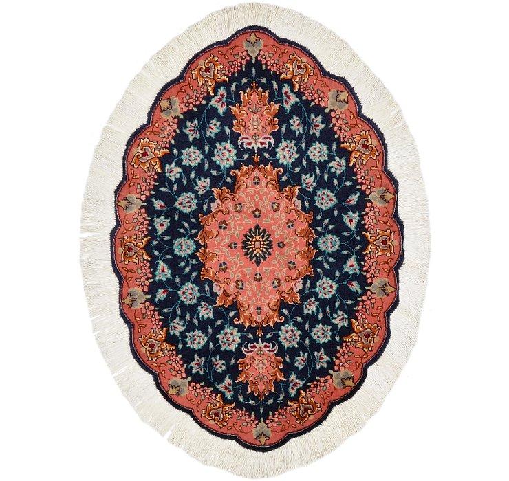 1' 11 x 2' 9 Tabriz Persian Oval Rug